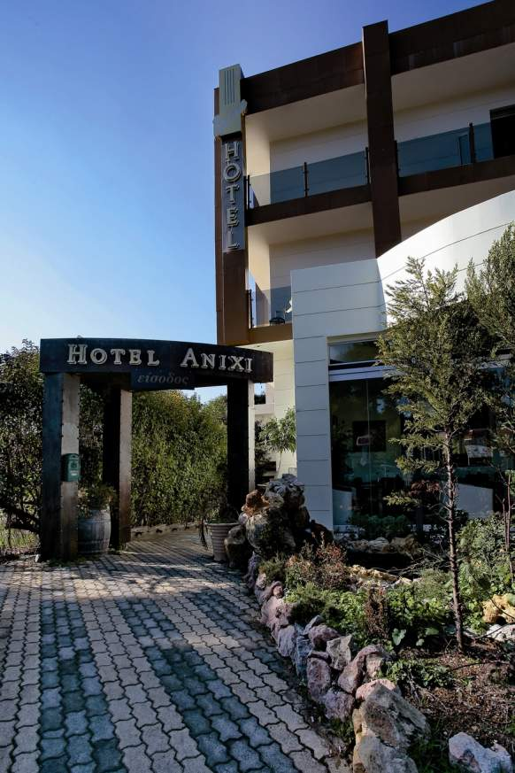 Anixi Boutique Hotel, Athens Hotels